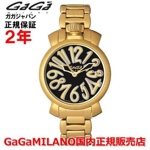 sports shoes a03d3 0c238 Amazon | [ガガミラノ] 腕時計 レディース 時計 MANUALE 35MM ...