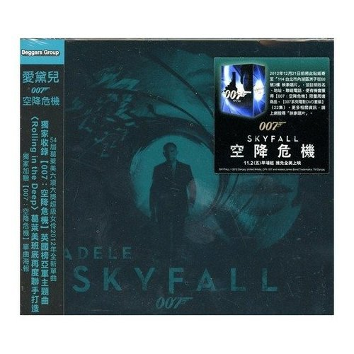 007:空降危機 ( SINGLE )/Skyfall ( SINGLE ) B00FJ69MH2