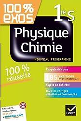 Physique-Chimie 1re S: Exercices résolus (Physique et Chimie) - Première S