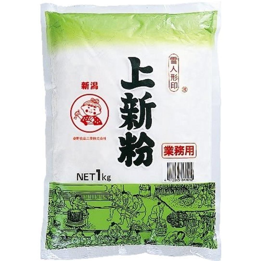 できれば歩道プラスチック国産うるち米使用 上新粉 500g