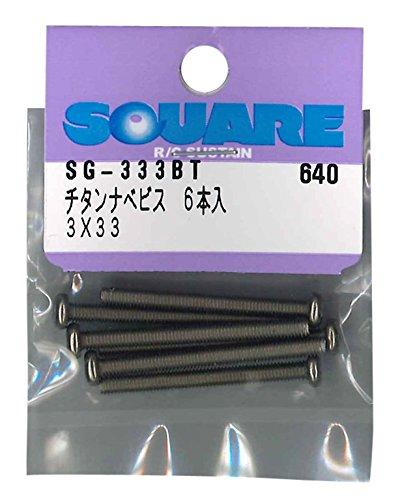 [해외]스퀘어 3x33 티타늄 바인딩 비스 (6 개) SG-333BT / Square 3x33 Titanium Binding bis (6 pieces) SG-333BT