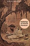 Anthology of Chinese Literature