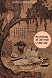 Anthology of Chinese Literature