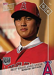 2017 Topps Now #OS-80 Shohei Ohtani Baseball Card - His 1st Official Los Angeles Angels Card!