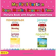 My First Serbian Days, Months, Seasons & Time Picture Book with English Translations: Bilingual Early Learning & Easy Teaching Serbian Books for Kids