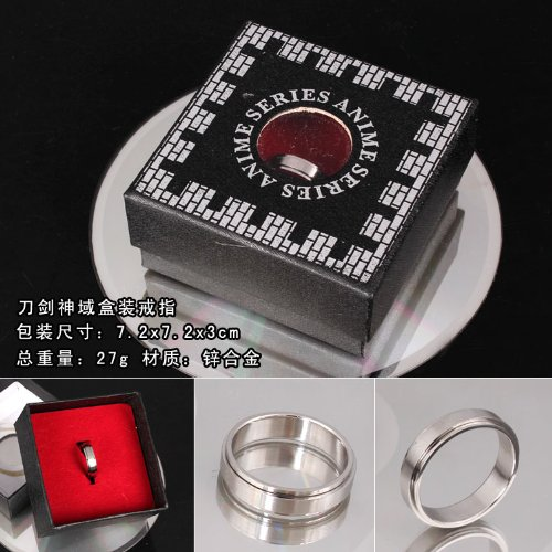 sword-art-online-engagement-ring