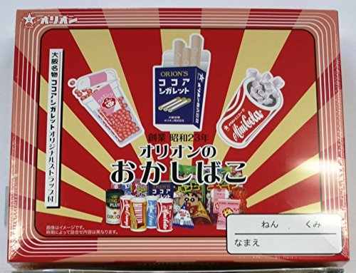 Orion Orion candy candy box [assortment of candy of nostalgia]