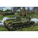Bronco model 1/35 Russia Su-152 self-propelled gun type Kursk battle plastic CB35113