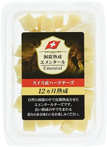 [冷蔵] エフエフシー 洞窟熟成エメンタール 50g