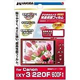 DGF-CX3 ハクバ 液晶保護フィルム キャノン IXY 3用