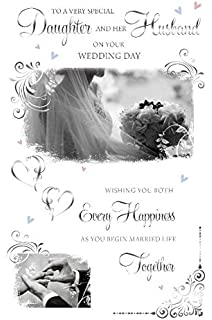 To A Very Special Daughter And Her Husband On Your Wedding Day Bride Design Greeting Card