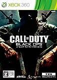 SQUARE ENIX(スクウェアエニックス) コール オブ デューティ ブラックオプス(2012年 ベスト版) [Xbox360]