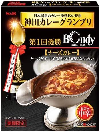エスビー 神田カレーグランプリ 欧風カレーボンディ チーズカレー お店の中辛 180g×3個