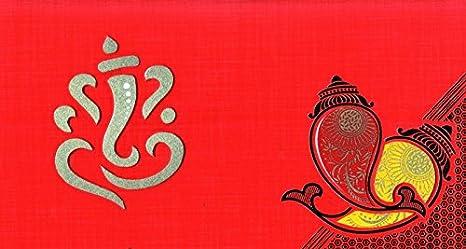 Wedding Invitation Cards Design Royal Wedding Indian Shadi Baraat Invitation Cards Reception Card Shadi Cards Nimantran ...