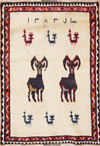 Rug Source One-of-a-Kind Novelty Oriental 3x5 Gabbeh Wool Hand Knotted Persian Area Rug Beige (4' 8