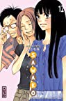 Sawako, tome 12  par Shiina