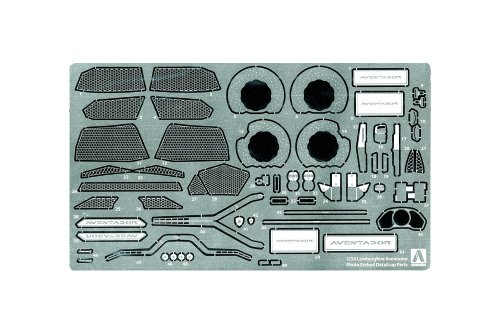 Detail up Parts Common 1/24 Etching Parts Super Car Series No.02 Lamborghini Lp700-4 Aventura Tadoru