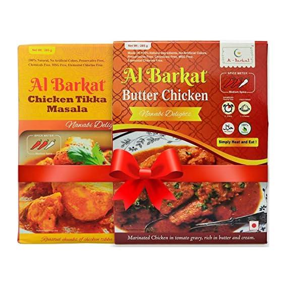 AL BARKAT Non-Veg Chicken Curry Combo (1 x Chicken Tikka Masala 285 g and 1 x Butter Chicken 285 g) - Pack of 2