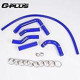 #6: Gplus 6PCS Silicone Radiator Hose Kit For KAWASAKI KX500 KX 500 1988-2004 Blue