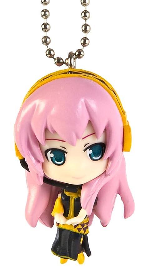 Toy Zany Vocaloid Project Diva F Sombrerosune Miku Llavero ...