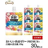 たらみ おいしい 蒟蒻ゼリー PREMIUM+ 白桃&黄金桃 150g 30個セット