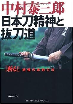 https://images-na.ssl-images-amazon.com/images/I/51L+TkuoikL._SY344_BO1,204,203,200_.jpg