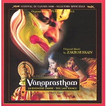 vanaprastham soundtrack