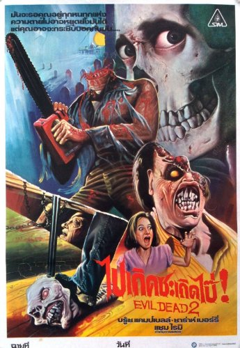 Evil Dead II: Dead by Dawn Thai Movie Poster (1987) 24''x36'' by Movie Poster