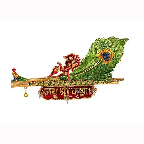 Aatm Decorative & Attacractive Brass Beautiful Handicraft Krishna Ji Flute Multi Purpose Hanger with MOR Pankh Design ||Home Use/Wall Decoration/Key Hanger/Cloth Hanger|| by Aatm