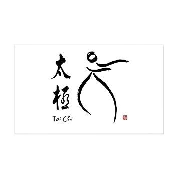 Amazon.com: CafePress – Tai Chi Forma y Kangi – Rectángulo ...