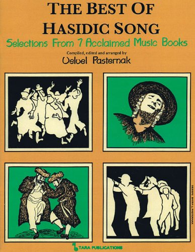 BEST OF HASIDIC SONG SELECTIONS FROM 7 ACCLAIMED MUSIC BOOKS