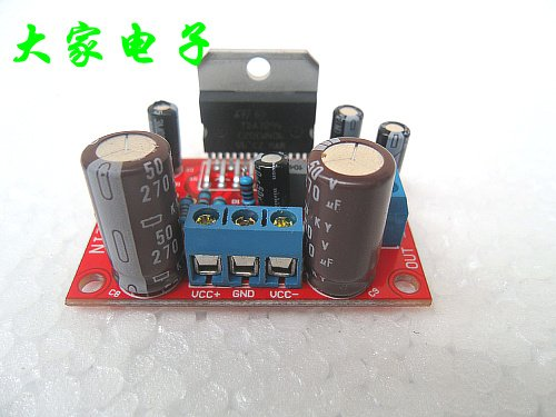 Diybigworld The effect of TDA7294 power amplifier board is the same as LM3886 TDA7293