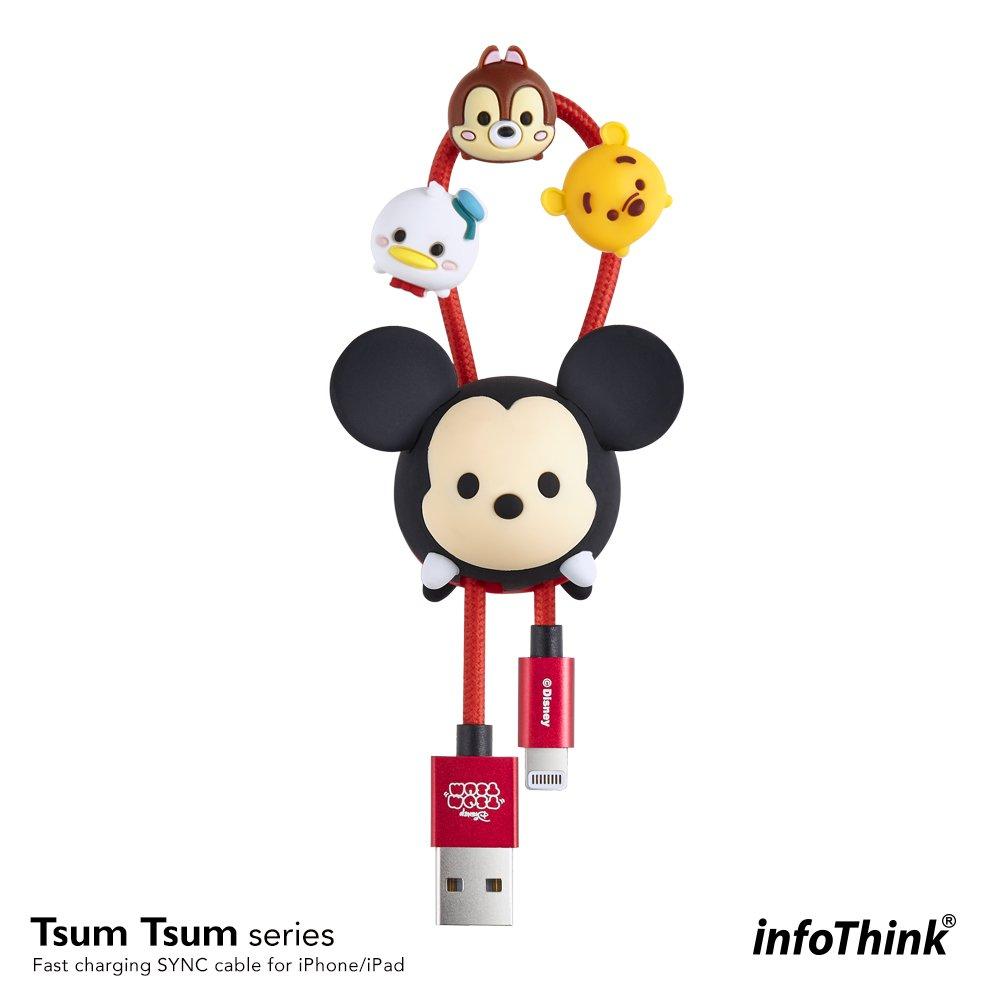 Infothink Tsum Tsum USB Flash Drive