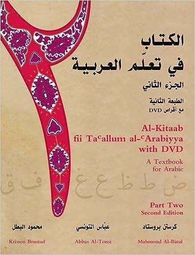 Al-kitaab fii tacallum al-carabiyya online dating