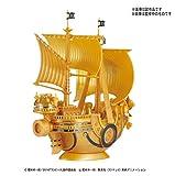 Bandai Hobby Grand Ship Collection Thousand-Sunny Commemorative Color Ver.