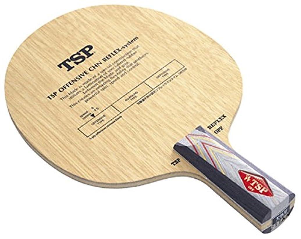 合理的元気チャットTSP 卓球 大和SR ペンホルダー角丸型ラケット 021692 021692