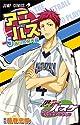 アニバス  黒子のバスケ  TVアニメキャラクターズブック(5) / 藤巻忠俊の商品画像
