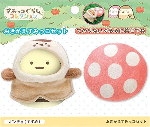 (San-X Sumikko Gurahi Sparow Dress for Mini Plush doll