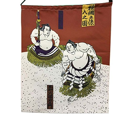 Japanese Style Sushi Bar Hanging Flags Commercial Symbol Signs Restaurant Interior Decor Doorway Flags, #13 by FANCY PUMPKIN