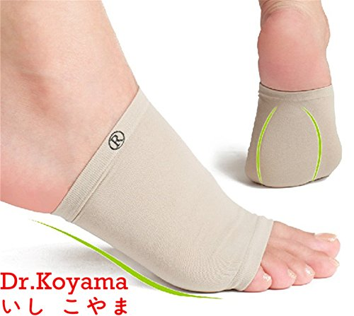 Dr.Koyama Japan 2nd Generation Flat Foot Arch Support with Comfort Gel Cushions Orthotics Massage Flat Feet Pad Shock Absorb Insole High Heel Shoe Plantar Fasciitis Pain Relief