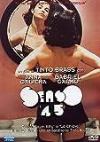 Senso '45 [Import anglais]