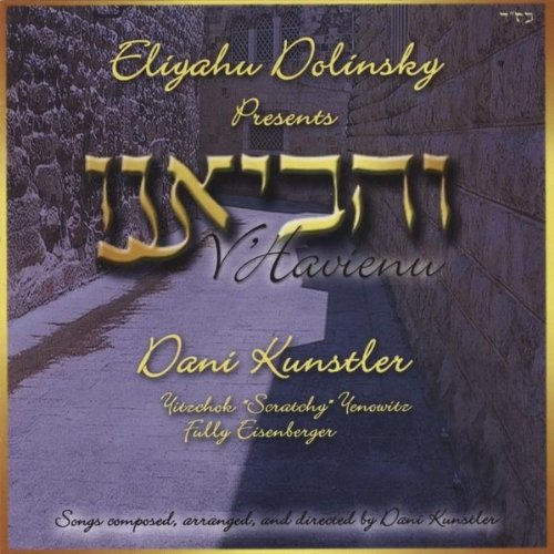 Passover Melodies Songs to Remember Songs to Enjoy