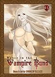 Dance in the Vampire Bund Omnibus 4, Nozomu Tamaki, 1937867854