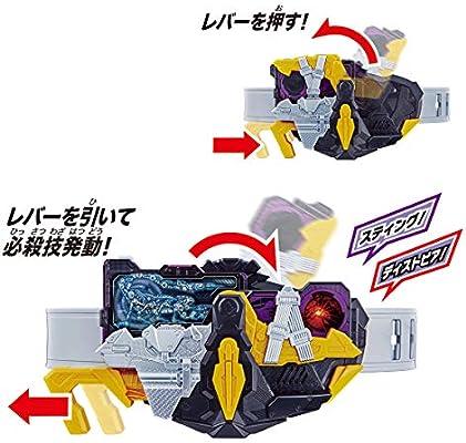 Rider Zero One Transformation Belt DX destruction thunderclap Force riser