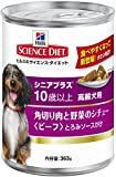 Hill's Science Diet Savory Stew with Beef & Vegetables Mature Adult Canned Dog Food, 12.8 oz., Case of 12