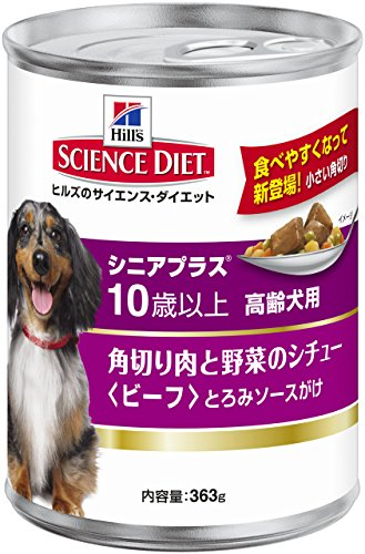 Hill's Science Diet Savory Stew with Beef & Vegetables Mature Adult Canned Dog Food, 12.8 oz., Case of 12 by Hill's Science Diet