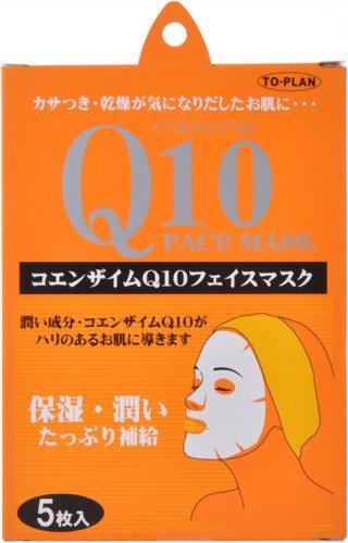 支配的区画塩TO-PLAN(トプラン) Q10フェイスマスク 5枚入り
