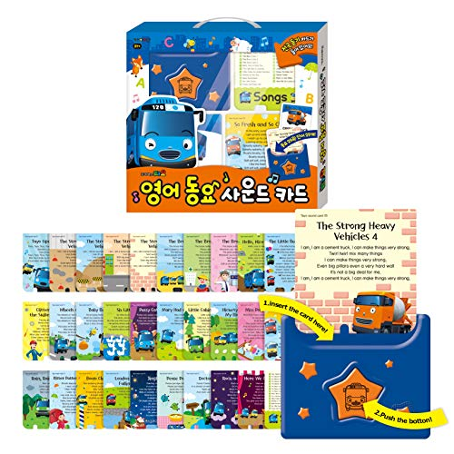 Tayo Song and Sound Flash Cards - Include 30 Cards, Sound Player with Character for Learning Words and Children's - Learning Bus