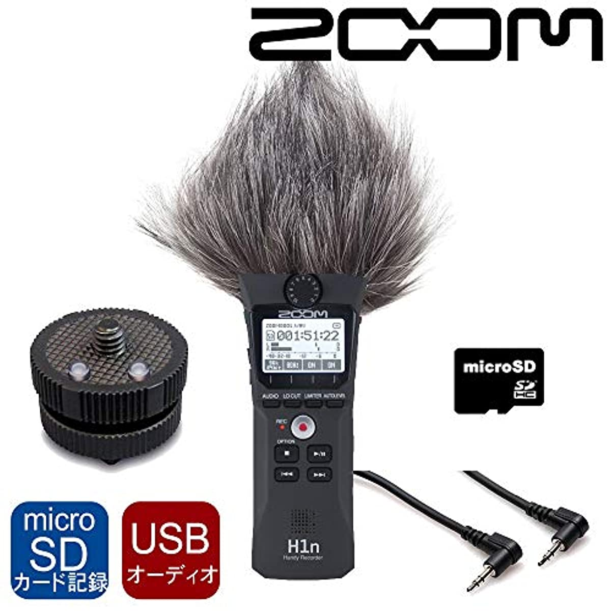 [해외] 일안 반사식(single-lens reflex) 카메라용 마이크 세트 ZOOM H1N (핫슈마운토접속 케이블 세트)