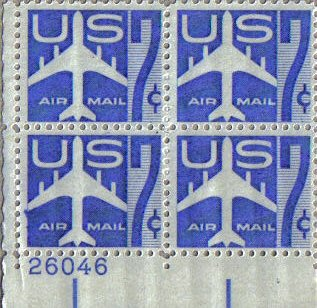 1958 SILHOUETTE OF JET PLANE Airmail (blue) #C51 Plate Block of 4 x 7 cents US Postage Stamps